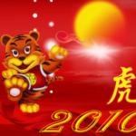 ¡Feliz Año Nuevo Chino 2010! ¡Año del Tigre de Metal!